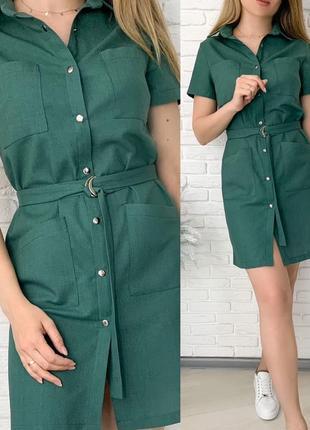 Платье рубашка женское мини короткое с поясом летнее легкое