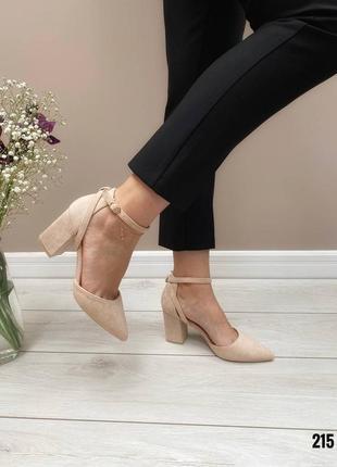 Туфли бежевые женские замшевые замша