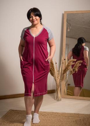 Лёгкий женский трикотажный халат