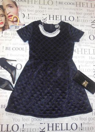 Платье теплое из натуральной шерсти