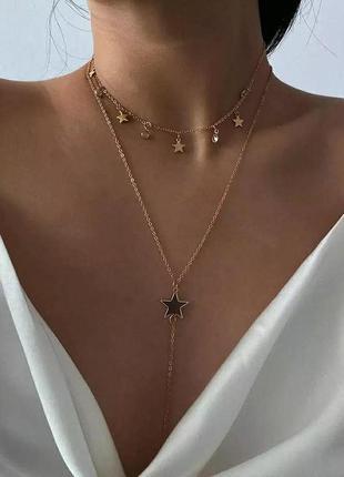 Двойная цепочка с подвесками звездочки золотистого и серебристого цвета