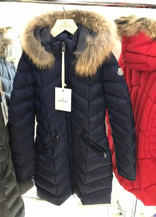 Курточка зимняя женская бренд moncler