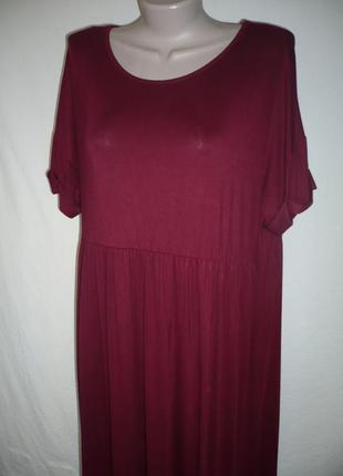 Платье, цвет марсала, размер 14