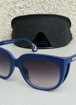 Gucci очки женские солнцезащитные большие синие с градиентом с боковыми защитными линзами