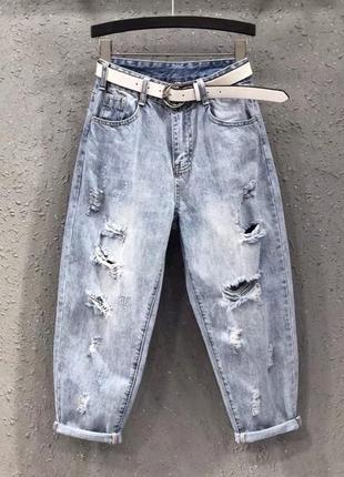 Джинси рвані джинсы рвание широкие штаны5 фото