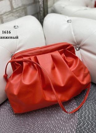 Оранжевая сумка через плечо сумочка клатч кроссбоди боттега пельмень облако