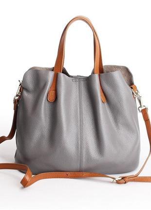 Кожаная серая сумка шоппер