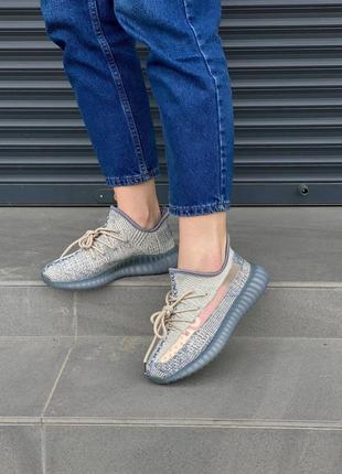 Кроссовки adidas  yeezy boost v2 israfil (темная подошва)