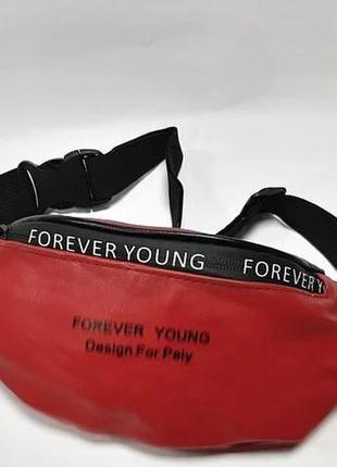 Бананка, женская поясная сумка, красная сумка на пояс forever young.