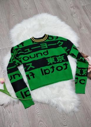 Женский укороченный свитер свитшот с иероглифами cropp