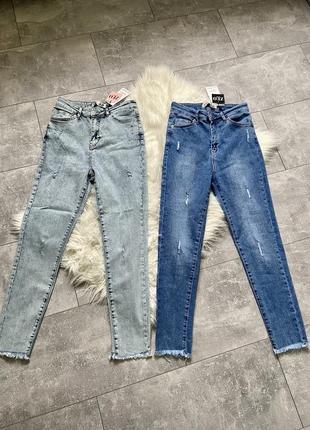 Новинка , джинси скіні , два кольори