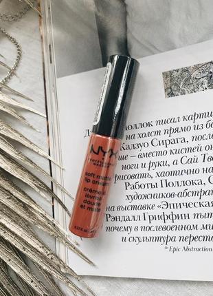 Матовая помада nyx  l'oréal
