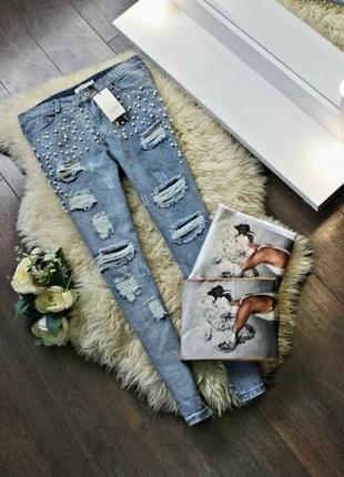 Трендовые джинсы бойфренды рваные с бусинами, размер  10