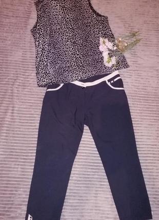 Майка и брюки