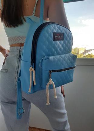 Молодёжный стеганый рюкзак
