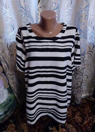 Стильная блуза в полоску на пышные формы label be