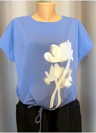 """Брендовая женская футболка """"кувшинка"""" голубая"""