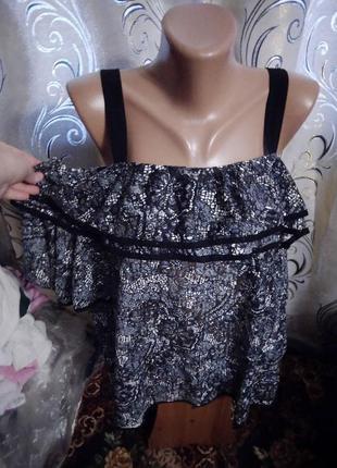 Шикарная блуза на пышные формы с отрытыми плечами next