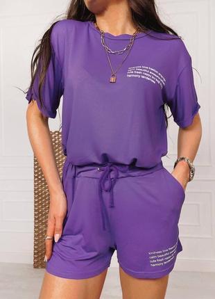 Стильный весенний спортивный костюм, шорты и футболка, лиловый, фиолетовый