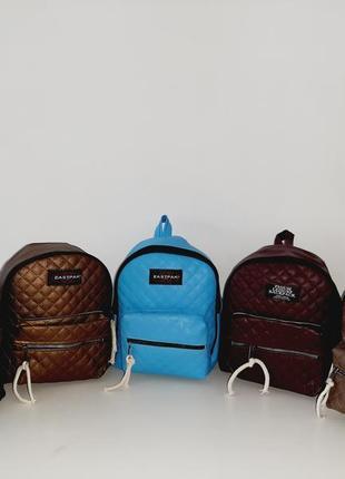 Молодёжный стёганый рюкзак