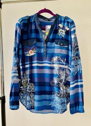 Рубашка синяя клетка вышивка