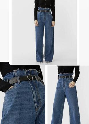Шикарные широкие джинсы на высокой посадке с поясом