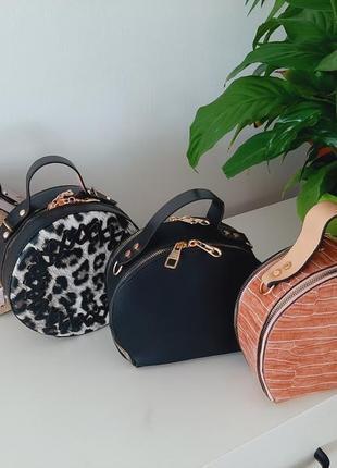 Круглая женская сумка