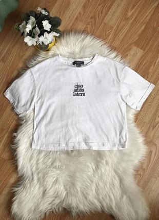 Топ футболка белая