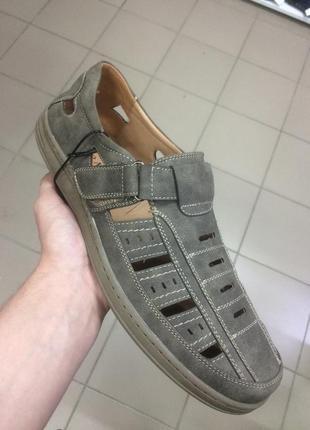 Туфлі чоловічі великі розміри