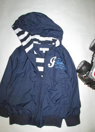 Шикарная куртка