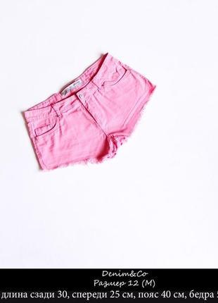 Розовые джинсовые шорты