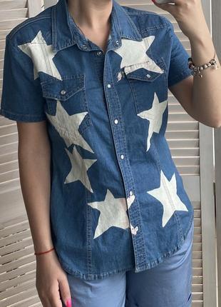 Please imperial рубашка в звезды