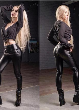 Кожаные штаны2 фото
