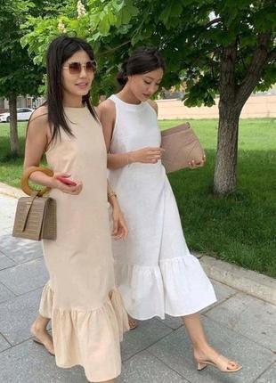 Платье два цвета