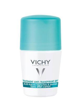 Шариковый дезодорант против белых и желтых пятен vichy déodorant anti-transpirant anti-traces roll-o