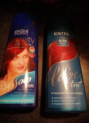 Тоник для рыжих волос