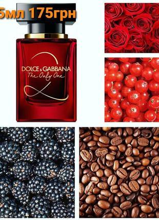 Розкішний аромат dolce&gabbana the only one 2  розпив