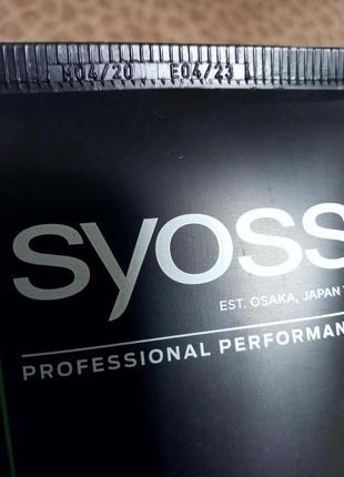 Гель для волос syoss max hold экстрасильной фиксации2 фото