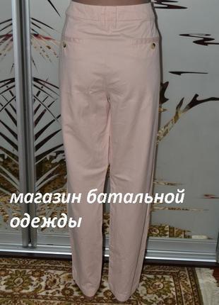 Легкие брюки летние