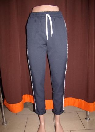 Женские синие брюки-штаны с серебрянными вставками  ж-3202.размер:s,m,l,xl,xxl