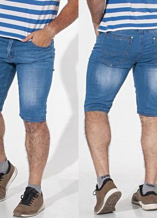 Мужские бриджи ( джинс)
