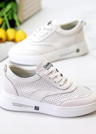 Трендовые модельные белые женские кроссовки натуральная кожа с перфорацией
