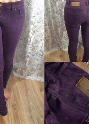 Фиолетовые джинсы tally weijl