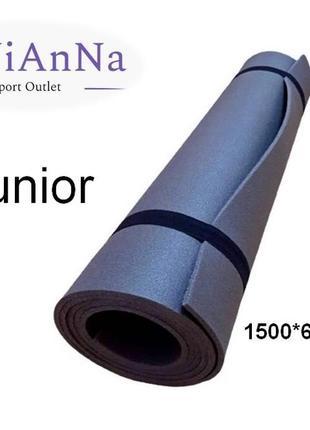 Фітнес килимок lavianna junior grey фитнес коврик каремат турестический 1500*600*5 мм