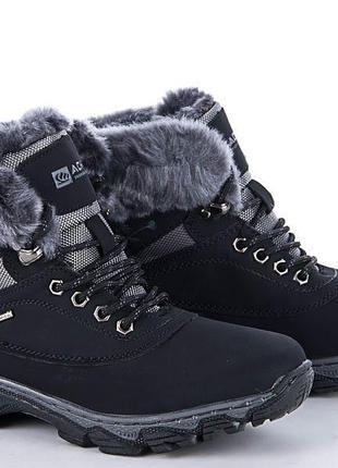 Женские теплые и качественные зимние кроссовки 36-41