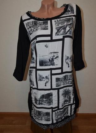 Стильное платье от mado et les autres.( франция)