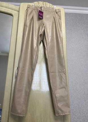 Нові штани еко шкіра