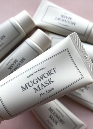 Топ!!!маска для лица i'm from im from mugwort mask с полинью 30 мл
