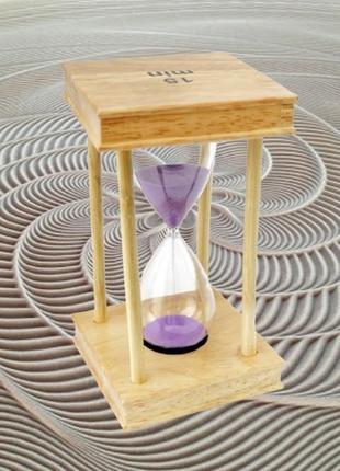 Песочные часы квадрат стекло + светлое дерево 15 минут