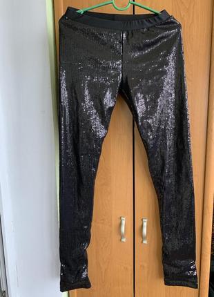 Диско штаны пайетки